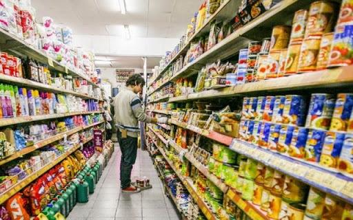 Amarillas-CR-Supermercado-El-Pueblo-y-Económico-S-2